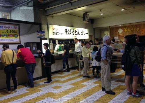 新潟 バスセンター カレー