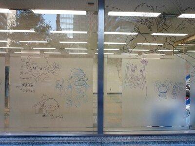 小学館ビル2013年8月・4