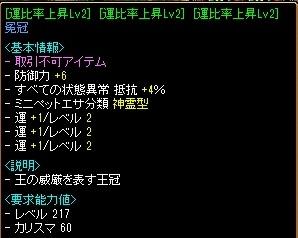 RedStone 15.04.25[01] (2).jpg