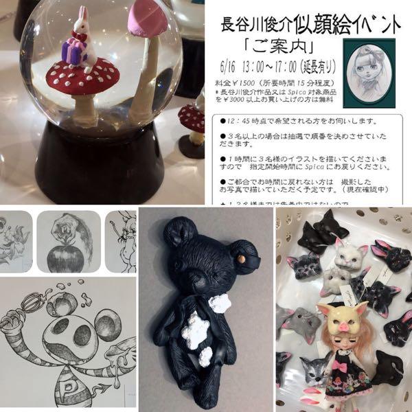 rblog-20180616095844-00.jpg