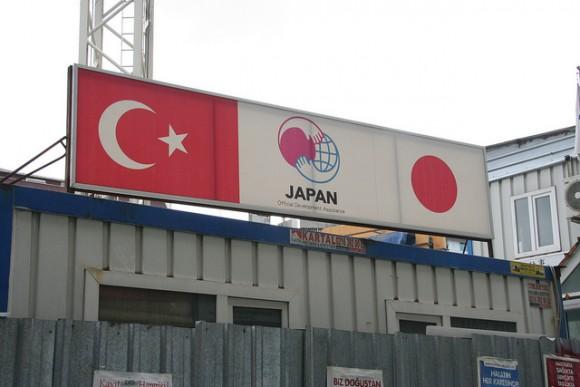 トルコと日本