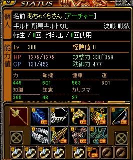RedStone 13.10.03[00].jpg