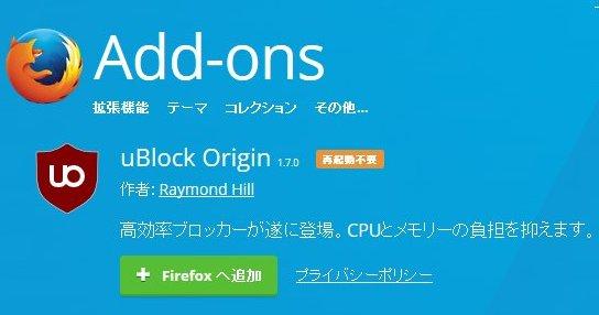 UBlock Origin1