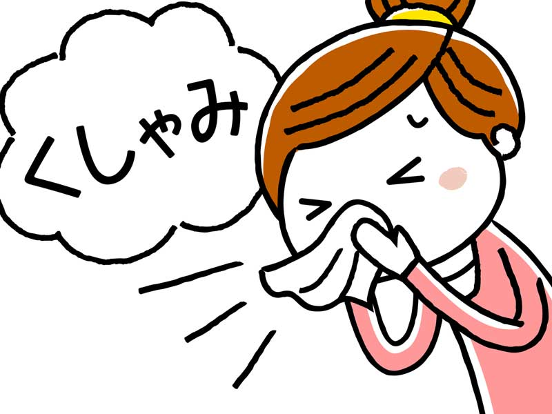160825pregnant-woman-sneezing01.jpg