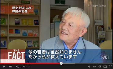 「日本に感謝しています」~韓国人大学教授が語る日本統治時代の真実