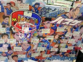 笠松のバスケ.jpg