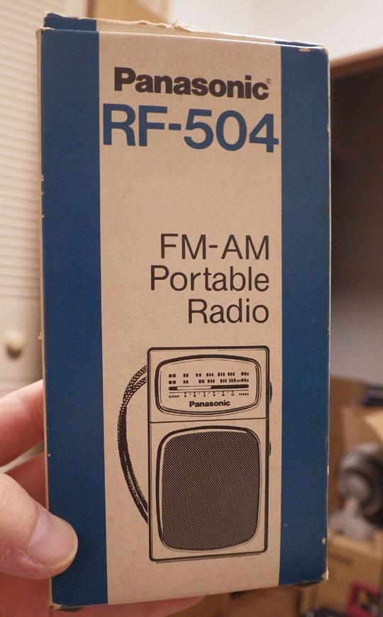 RF-504箱.jpg