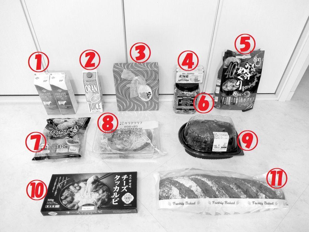 コストコで買った商品のレポ 新商品 行 買い物 値段 円