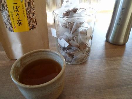 1おやつ ゴボウ茶3450.jpg