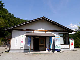 02iwafune.JPG