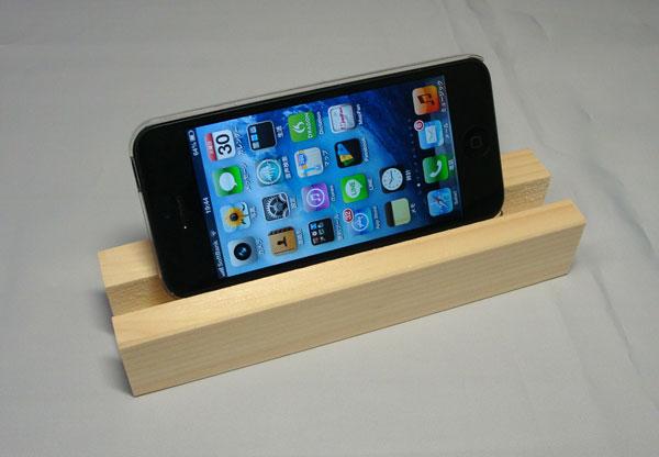 ヒノキのiPhone スタンド