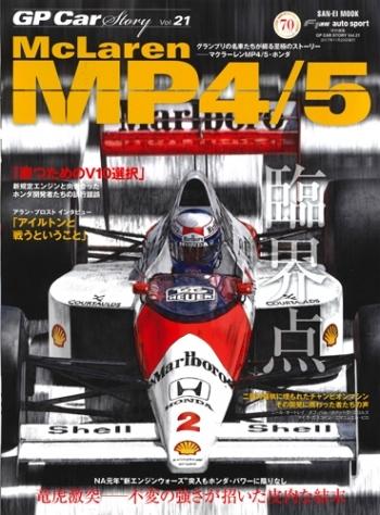 GP Car 21