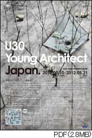 U30_s.jpg