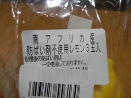 P7110810.JPG