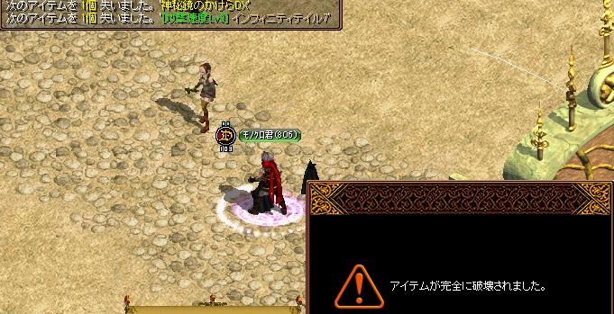 RedStone 13.02.01[03].jpg