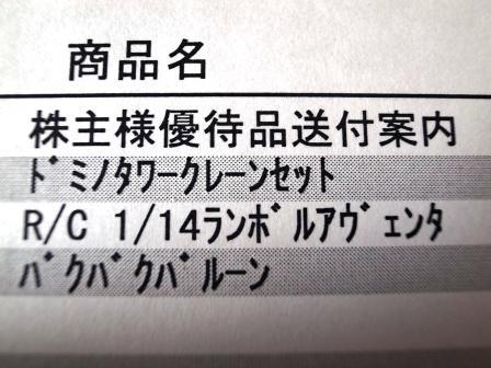 R0108800.JPG