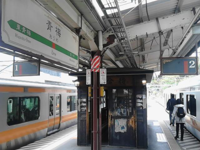青梅駅IMG_20170504_113747.jpg