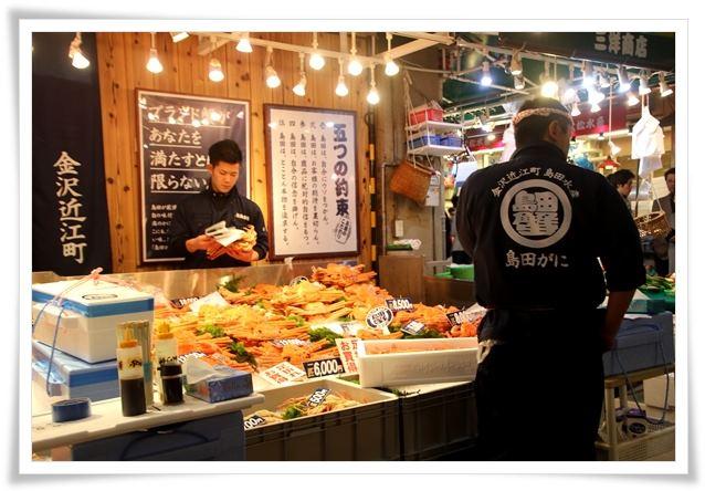 近江町市場-5 15.11.21