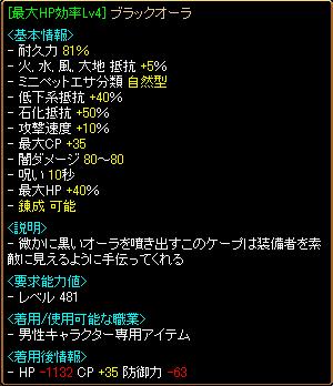 異次元結果7.PNG