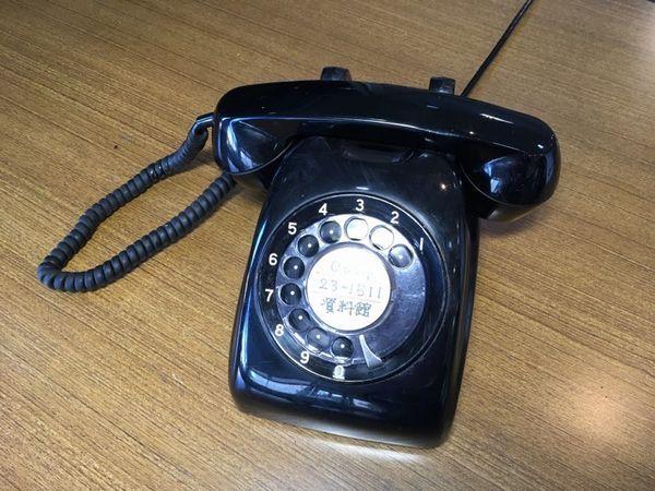 電話 黒 黒電話って知ってる?停電でも使えるってホント?