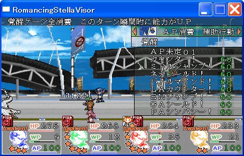 戦闘画面 ステータス表示.jpg