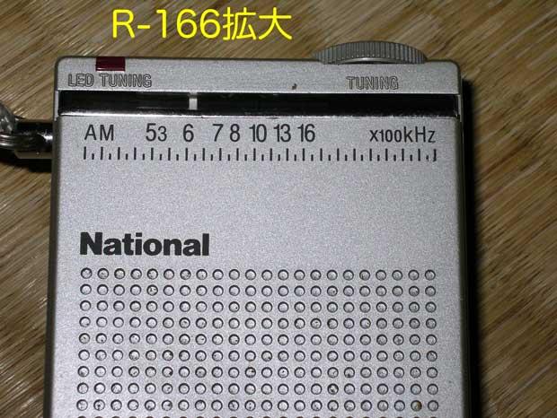 R-166-5.jpg