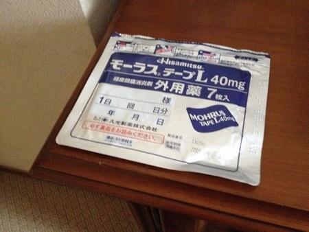 2寝室 感染予防セット3450.jpg