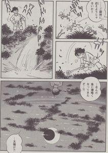 古事記22