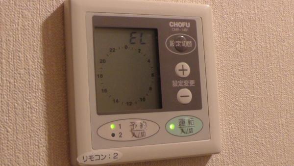 床暖房のリモコンに「EL」が表示される