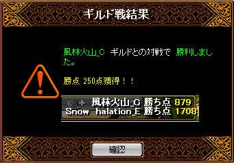 VS風林火山.jpg