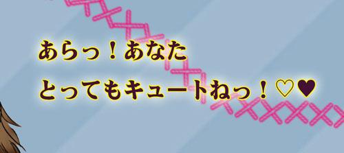2012.7.6blog21.jpg
