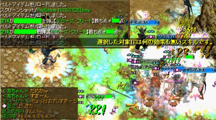 20161104デラフリ戦.jpg