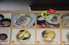神田PA食堂2