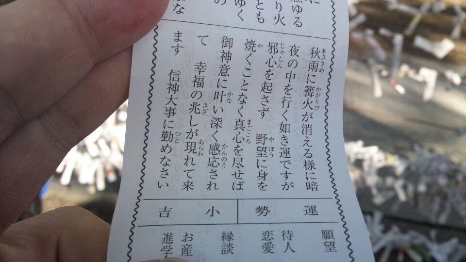 0103 方違神社2