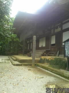 大中寺本殿2