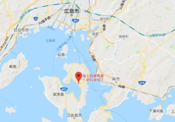 海上自衛隊第1術科学校 旧海軍兵学校 見学 場所 地図 アクセス 呉 広島
