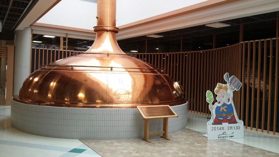 0215 キリンビール神戸工場
