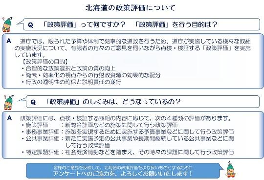 20140205アンケートブログ画像.jpg
