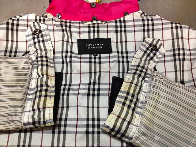 バーバリー・ピンク 衿・袖の内側 (1)