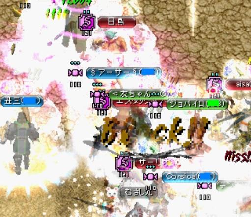 20161104桜戦.jpg