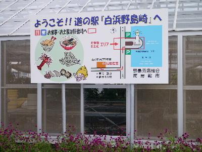 2012南房総24.JPG