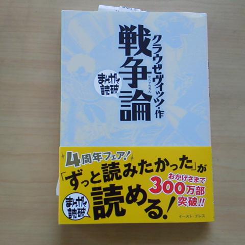 2012031910020001.jpg