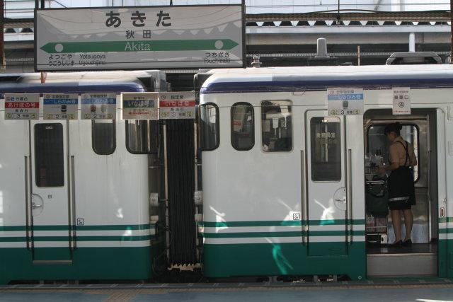 秋田駅 ED75と土崎D51保存車両2