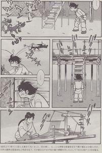古事記18