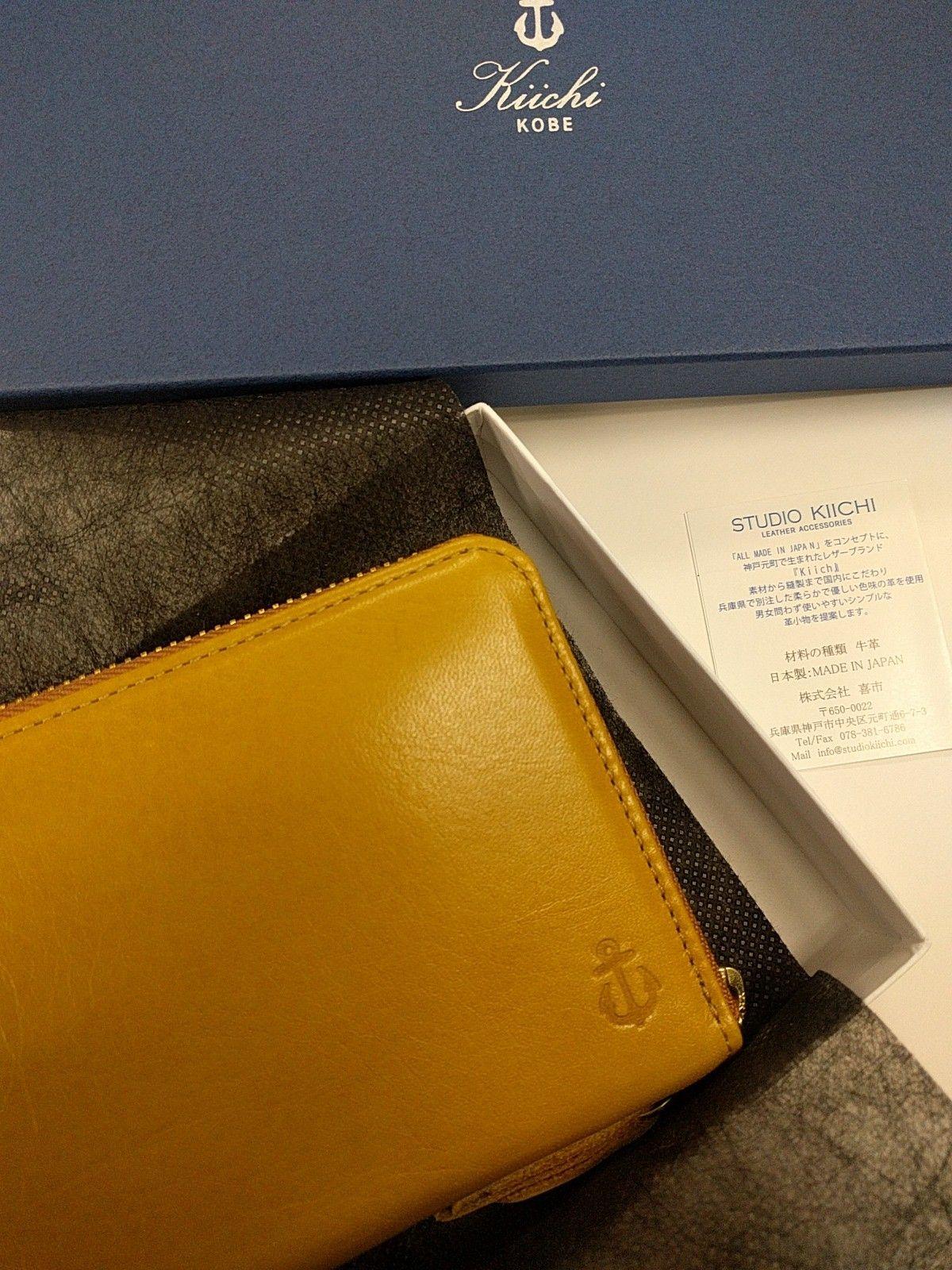 bee1986b5980b 革がくたっとなめらか!神戸 キイチ(喜市)のお財布 日本製 メイドインジャパン