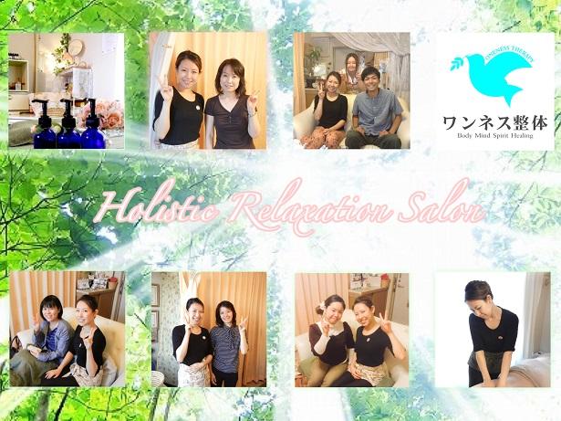 ワンネス整体 ホリスティック リラクゼーション サロン 東京 自由が丘 2014.03.30