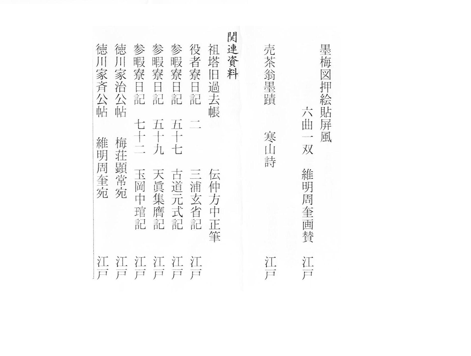 IMG-3.jpg