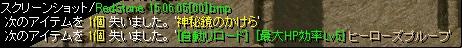 150614コピヒーロー2.jpg