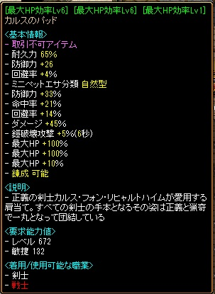 RedStone 15.01.18[01].jpg