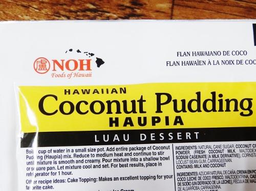 ハワイ産 ココナッツミルク プディング お土産 メイドインハワイ